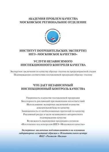 типография Гарант