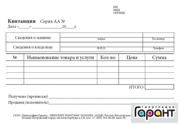 reshebnik-po-obshestvoznaniyu-8-klass-rabochaya-tetrad-soboleva