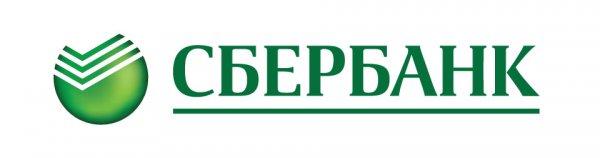 Сбербанк лого