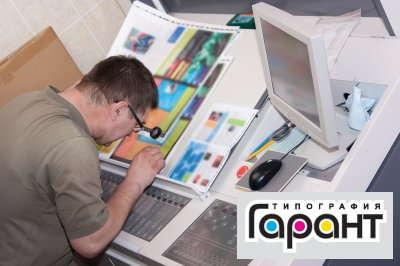 Печать флаеров офсетным способом - дёшево от 1000 экз!