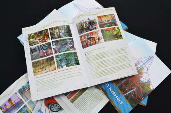 081b66321f022eb Печать каталога на скрепке в Москве и Московской области дешево и срочно в  Типографии ГАРАНТ.